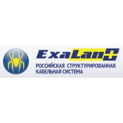 EXALAN