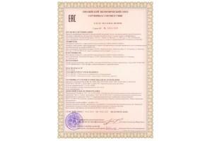 Сертификат соответствия EAC НА всепогодные укомплектованные шкафы ШТВ