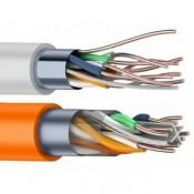Информационный кабель (52)