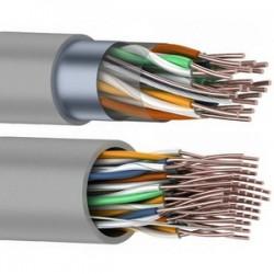 Информационный магистральный кабель